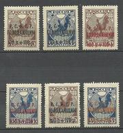 RUSSLAND RUSSIA 1922 Michel 169 - 170 Alle Varianten Complete Set ! * - 1917-1923 Republik & Sowjetunion
