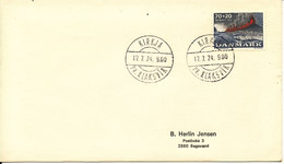 Faroe Islands Cover With Danish Stamp Kirkja Pr. Klaksvik 17-7-1974 Sent To Denmark - Faroe Islands