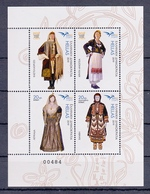 Greece 2019 EuroMed Costumes In The Mediterranean Miniature Sheet - Greece