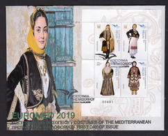 Greece 2019 EuroMed Costumes In The Mediterranean Mini Sheet Unofficial FDC I - Greece