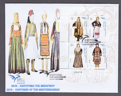 Greece 2019 EuroMed Costumes In The Mediterranean Mini Sheet Unofficial FDC II - Greece
