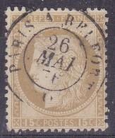 France - Yvert N° 55 Oblitéré Ambulant - Marcophilie (Timbres Détachés)