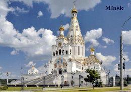 1 AK Weißrussland Belarus * Gedächtniskirche Aller Heiligen Der Russisch-orthodoxen Kirche In Der Hauptstadt Minsk * - Weißrussland