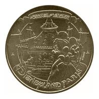 Monnaie De Paris , 2013 , Marne-la-Vallee , Disneyland Paris , Carrousel De Lancelot , Minnie Fée - Monnaie De Paris