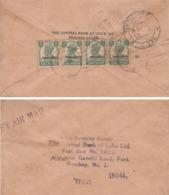 Pakistan  1949  BHAIRAB BAZAR  East Pak  Mailed To India  # 18015 D  Inde Indien - Pakistan