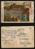 Japan  1947  FDI Picture Card  Mailed To  Pondicherry  French India  # 05947 D  Inde Indien - 1926-89 Emperor Hirohito (Showa Era)