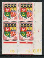 FRANCE ( COINS DATES ) : Y&T N°  1230A  COIN  DATE  DU  04/10/61  TIMBRES  NEUFS  SANS  TRACE  DE  CHARNIERE . - 1960-1969