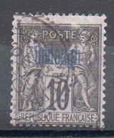DEDEAGH - YT N° 3 - Cote: 21,00 € - Dédéagh (1893-1914)