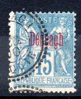 DEDEAGH - YT N° 5 - Cote: 32,00 € - Dédéagh (1893-1914)