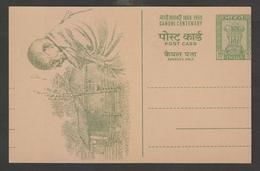 India 1969  Gandhi Centenary  Wrong Cut  Post Card  # 18133  C&D   Inde Indien - Mahatma Gandhi
