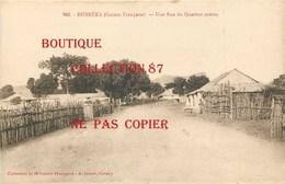 ☺♦♦ GUINEE - DUBREKA - RARE < Rue Du Quartier Centre < N° 940 Edition A. James - French Guinea