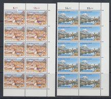 Europa Cept 1977 Switzerland 2v Bl Of 10 ** Mnh (43525A) - 1977
