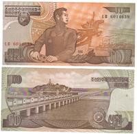 KOREA NORTH 10 WON 1998  LOTTO 2650 - Corea Del Nord