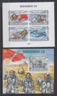 R926. Burundi - MNH - 2012 - Space - Spaceships - Shenzhou 10 - Imperf - Spazio