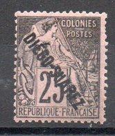 DIEGO SUAREZ - YT N° 20 - Neuf * - MH - Cote: 42,00 € - Diego-suarez (1890-1898)