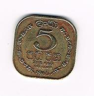 // SRI LANKA  5 CENTS  1965 - Sri Lanka
