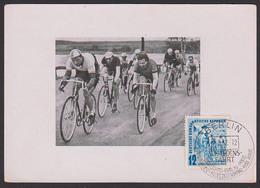 Friedensfahrt 1952 Bike Fahrrad MC SoSt. Berlin 7.5.53, Warschau-Berlin-Prag, Neues Deutschland Rude Pravo - Maximum Cards