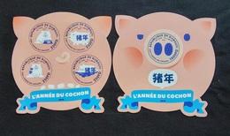 Djibouti 2019 Year Of Pigs - Djibouti (1977-...)