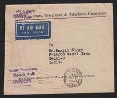 Bangladesh  1976  Pakistan Service Cover O/p Bangladesh Hand Stamp  # 18125 D  Inde Indien - Bangladesh