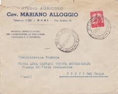 BUSTA VIAGGIATA - BARI - STUDIO AGRICOLO - CAV. MARIANO ALLOGGIO - VIAGGIATA PER GIOJA DEL COLLE ( BARI) - 6. 1946-.. Repubblica