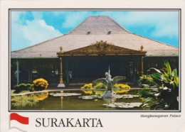 Mangkunegaran Palace, Surakarta Central, Java, Indonesia - Posted 1990 With Stamp - Indonesia