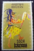 Bhoutan Bhutan 1971 Danse Surchargé Overprinted Yvert 331 ** MNH - Bhutan