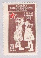 Turkey RA171 MLH Kissing Children 1955 (BP27013) - Turkey