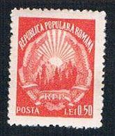 Romania 698A MLH Arms Of Romanian Republic 1948 (BP28918) - Romania