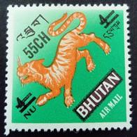 Bhoutan Bhutan 1971 Animal Mythologie Surchargé Overprinted Yvert PA102 ** MNH - Bhutan