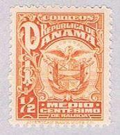 Panama 234 Used Arms 1924 (BP30821) - Panama