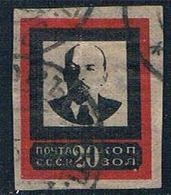 Russia 268 Used Lenin 1924 CV 2.00 (R0906) - Russia & USSR