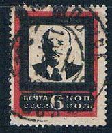 Russia 270 Used Lenin 1924 CV 2.00 (R0908) - Unclassified