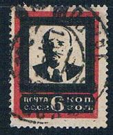 Russia 270 Used Lenin 1924 CV 2.00 (R0908) - Russia & USSR