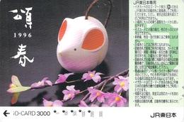 BD - DESSIN - MANGA - - Carte Prépayée Japon - Comics