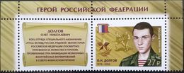 Russia, 2018, Mi. 2610, Heroes Of The Russian Federation, Dolgov, MNH - Nuevos