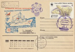 SOVIET UNION 1987 Envelope With WWF Stamp + Special Cancellation. - W.W.F.