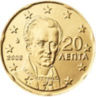 Griekenland    2019  20 Cent    UNC Uit De BU  UNC Du Coffret !! 10.000 Ex !!! Zeldzaam - Extrème Rare !!! - Grèce