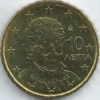 Griekenland    2019  10 Cent    UNC Uit De BU  UNC Du Coffret !! 10.000 Ex !!! Zeldzaam - Extrème Rare !!! - Grèce