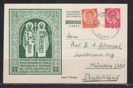 Jugoslawien Sonderkarte Hl.Kyrillos+Methodius MiNo. P 81 ZuF Ab Hvar 1938 Nach München - Postal Stationery