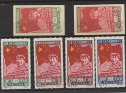 China - 1950 Mao Tze Tung And Flag Complete Set Of 6 Stamps Perf.& Imperf. Reprint Of The Era. New No Gum (see Photo) - Réimpressions Officielles