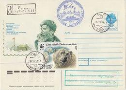 SOVIET UNION 1987 Envelope With WWF Stamp + Spec.cancellation. - W.W.F.