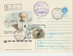 SOVIET UNION 1987 Envelope With WWF Stamp+ Spec.cancellation. - W.W.F.