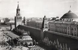 MOSCOW-RED SQUARE- VIAGGIATA - Russia