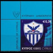 CYPRUS 2011 ANORTHOSIS FOOTBALL CLUB  MNH STAMP - Nuevos