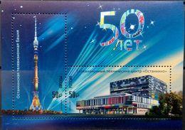 Russia, 2017, Mi. 2500-01 (bl. 252), Sc. 7872, The 50th Anniv. Of The Ostankino TV Tower And Television Center, MNH - 1992-.... Federazione