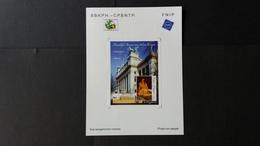 """Belgique - Projets Non Adoptés : NA19 """"Antwerpfila 2007"""" - Belgium"""