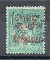 MADAGASCAR - YT N° 14 - Cote: 12,00 € - Madagascar (1889-1960)