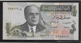 Tunisie - 1/2 Dinar - Pick N°69 - NEUF - Tunisie
