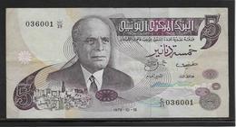 Tunisie - 5 Dinar - Pick N°71 - TTB - Tunisie