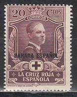 Sahara Sueltos 1926 Edifil 16 * Mh - Sahara Español